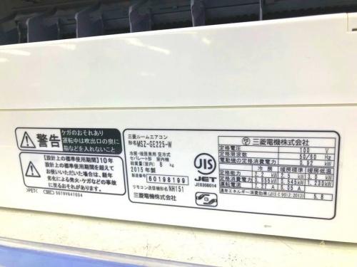 川崎 中古 家電の川崎 中古 エアコン