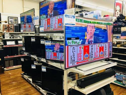デジタル家電のテレビ 中古 川崎