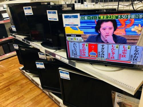 テレビ 中古 川崎の液晶テレビ 中古 激安