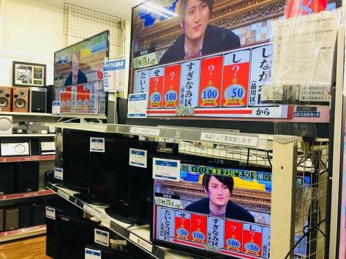液晶テレビ 中古 激安の液晶テレビ 川崎 買取