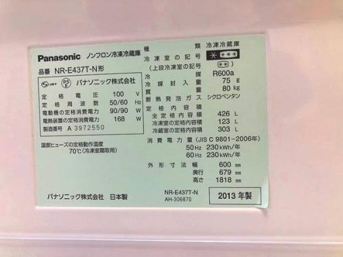 川崎 冷蔵庫 5ドア冷蔵庫 エコナビのPanasonic パナソニック