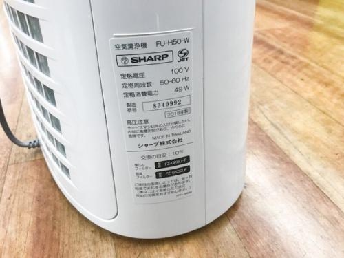 川崎 中古家電の川崎 中古 空気清浄機