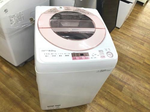川崎 青葉 世田谷 鶴見 横浜    中古 洗濯機の横浜川崎中古家電情報