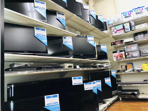川崎横浜家電情報の買取強化