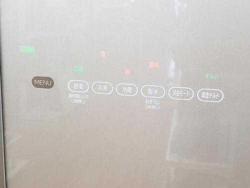 川崎 青葉 世田谷 鶴見 横浜 中古 家電 買取 の横浜川崎中古家電情報