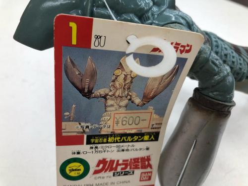 シルヴァニアの横浜川崎中古食器情報