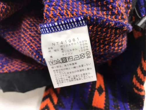 THE NORTH FACEの横浜川崎中古衣類情報