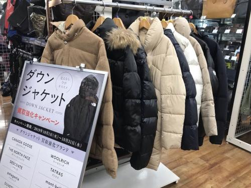 URBAN RESEARCH DOORS×NANGAの川崎横浜中古家具情報