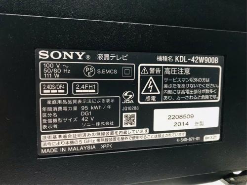 SONYの横浜川崎中古家電情報