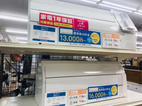 暖房家電の川崎 青葉 世田谷 鶴見 横浜 中古家電
