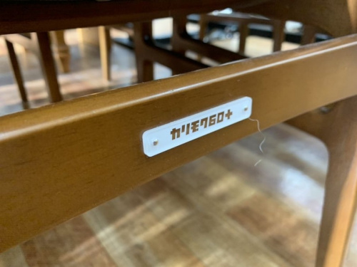 家具 野川の川崎横浜中古家具情報