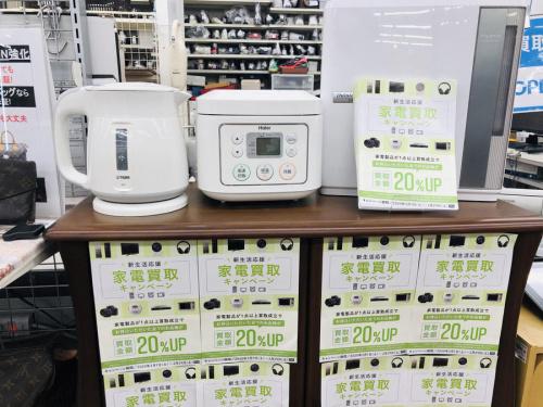 家電の買取強化