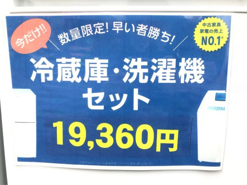 生活家電の川崎 青葉 世田谷 鶴見 横浜 中古  買取