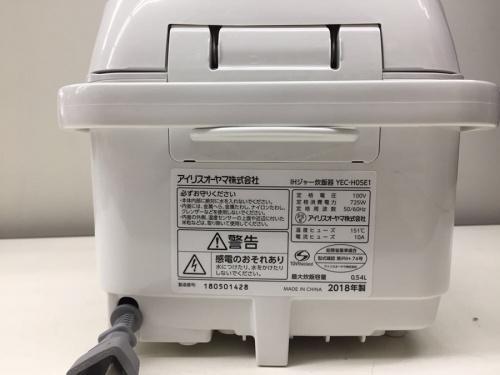 HERB Relaxの横浜川崎中古家電情報