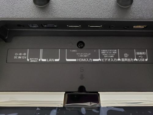 19インチの横浜川崎中古家電情報