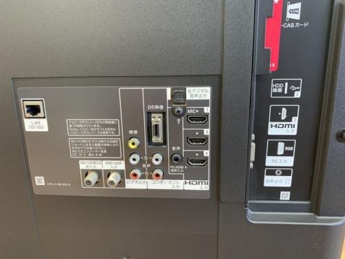 40インチの川崎横浜中古家電情報
