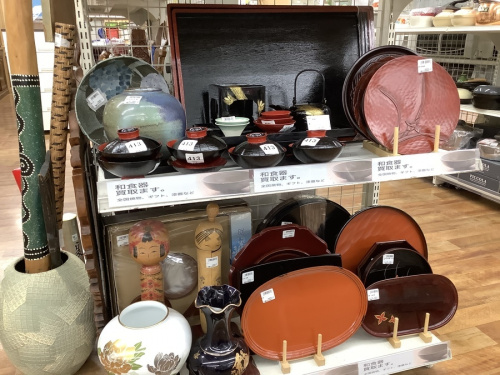 和雑貨の伝統工芸品