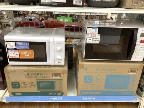 キッチン家電の未使用家電