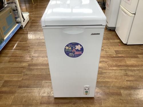 冷凍庫のABITELAX アビテラックス