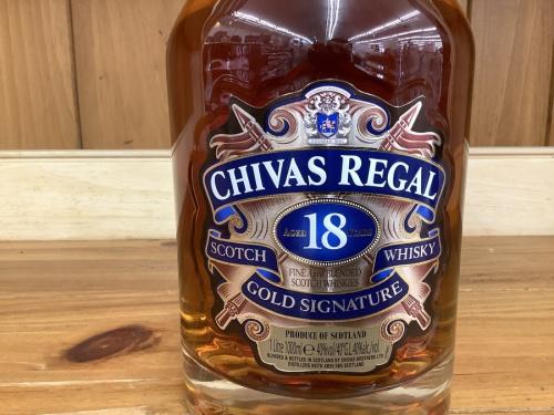 お酒のCHIVAS REGAL