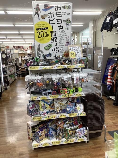 おもちゃ買取のシルバニアファミリー 買取