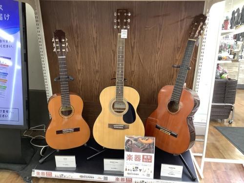 エレキギターの川崎横浜中古小物情報