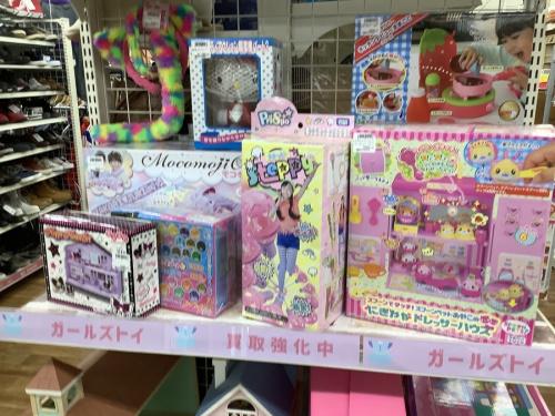 おもちゃ買取のトレファク 川崎野川