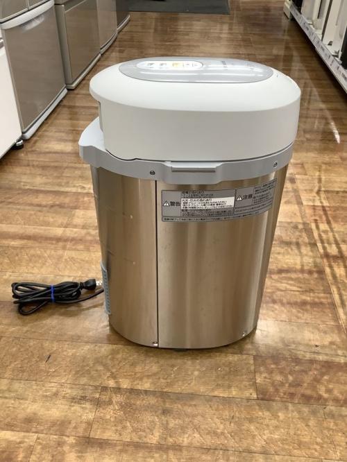 生活家電の生ゴミ処理機
