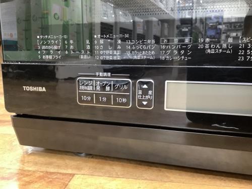 レンジのTOSHIBA(東芝)
