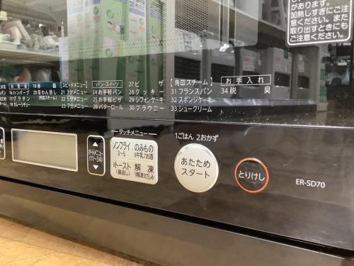 TOSHIBA(東芝)の横浜川崎中古家電情報