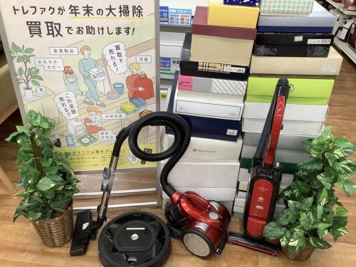 神奈川県の大掃除