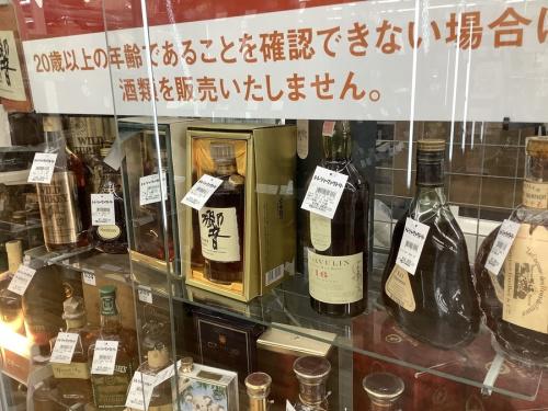 ブランデーの川崎 横浜 お酒 買取