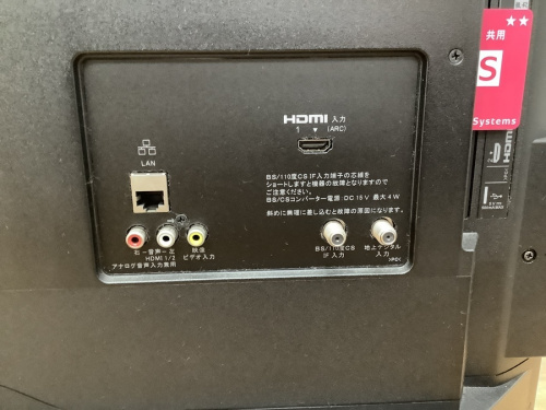 32インチの横浜川崎中古家電情報