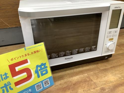 テレビの加湿空気清浄機