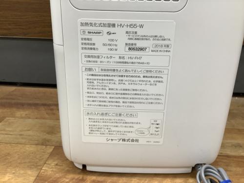 空気清浄機の横浜川崎中古家電情報