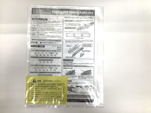 GREENMAXの川崎横浜中古小物情報