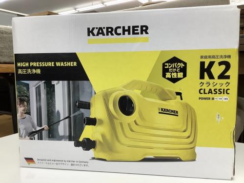 生活家電の高圧洗浄機