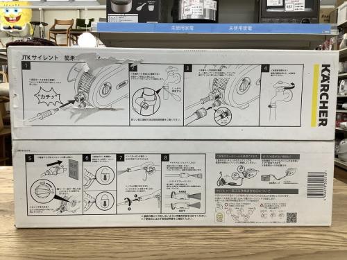 横浜川崎中古家電情報