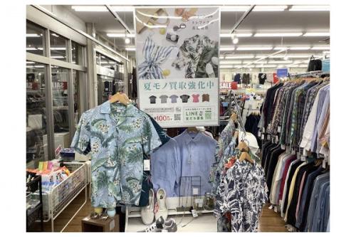 メンズファッション レディースファッションのシャツ Tシャツ 半袖シャツ ハーフパンツ