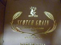 スコッチグレイン 買取