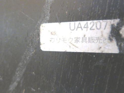 karimoku(カリモク)のリクライニングソファ