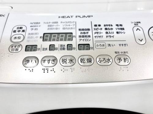 TOSHIBAの中央林間家具家電