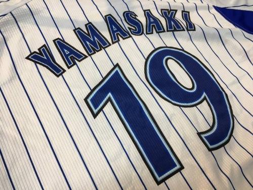 野球・サッカーの横浜DeNAベイスターズ