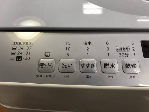 冷蔵庫の中央林間家具家電