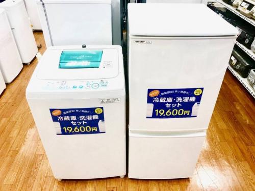 セット販売の冷蔵庫