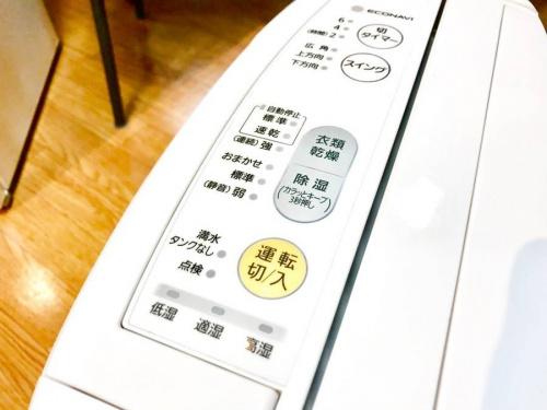 Panasonicの中央林間家具家電