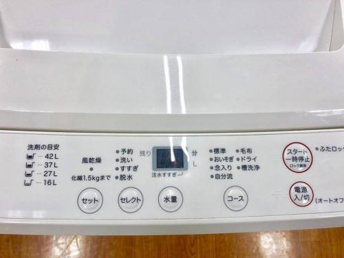 洗濯機の無印良品
