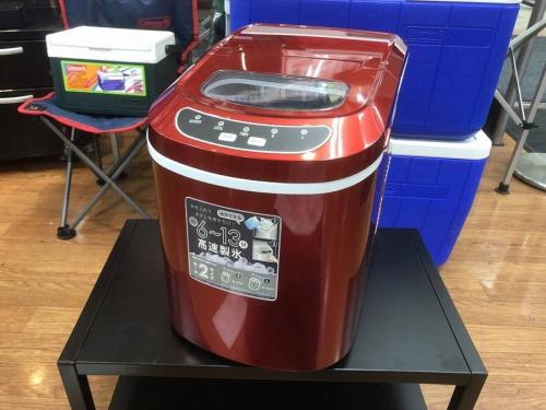 調理家電の高速製氷機