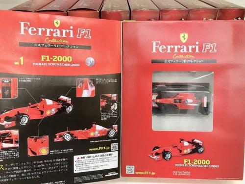 ミニカーの公式フェラーリF1コレクション 1-69巻