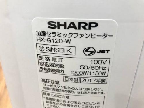 SHARPの中央林間家電